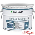 Краска Finncolor Mineral Strong 2,7 л  Арт. 100315